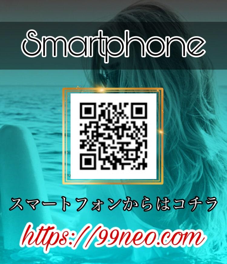 女性用風俗スマートフォンサイトQRコード