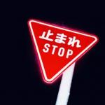 耶月東京の写メ日記1018