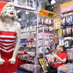 東京都内の女性用アダルトショップ