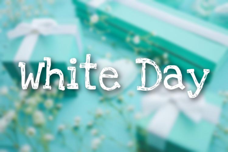 2021ホワイトデー女性用風俗